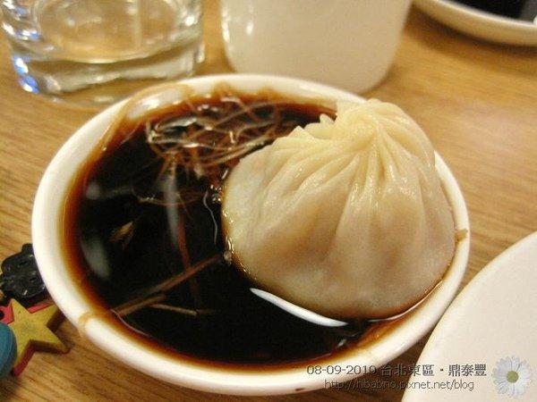 台北,拉麵 @黛西優齁齁 DaisyYohoho 世界自助旅行/旅行狂/背包客/美食生活