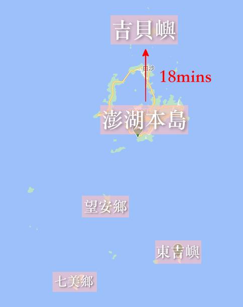 澎湖吉貝島, 澎湖跳島, 吉貝跳島, 吉貝交通方式, 吉貝水上活動, 澎湖自由行, 澎湖海釣