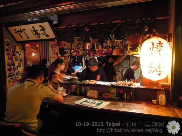 串燒,台北,日式料理,燒烤 @黛西優齁齁 DaisyYohoho 世界自助旅行/旅行狂/背包客/美食生活