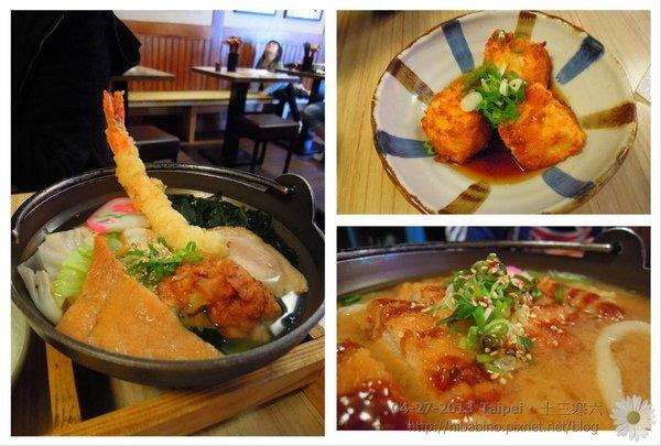 東京 @黛西優齁齁 DaisyYohoho 世界自助旅行/旅行狂/背包客/美食生活