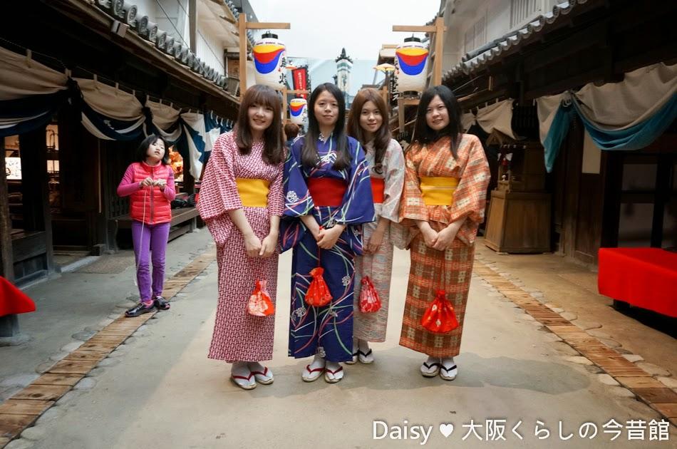 大阪,大阪今昔館,大阪景點,日本旅遊,關西 @黛西優齁齁 DaisyYohoho 世界自助旅行/旅行狂/背包客/美食生活