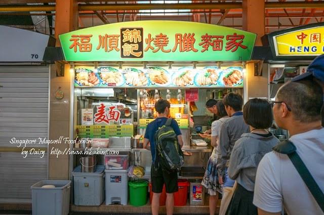 新加坡,新加坡燒臘,新加坡美食,新加坡自由行,燒臘飯,牛車水,福順錦記燒臘麵家,麥士威熟食中心 @黛西優齁齁 DaisyYohoho 世界自助旅行/旅行狂/背包客/美食生活