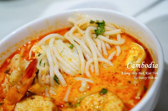 柬埔寨, 金邊美食, 肉骨茶, 東南亞旅遊, 黛西優齁齁, 柬埔寨金邊, 自助旅行