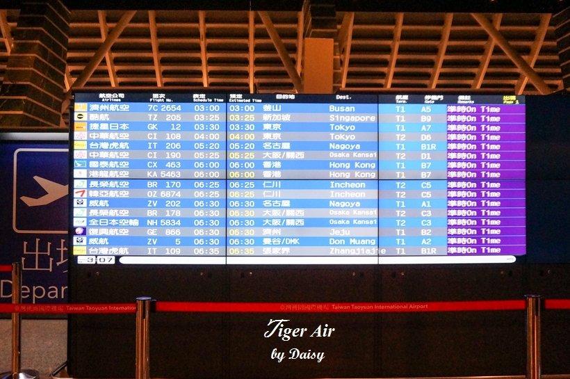 TigerAir-Nagoya-12