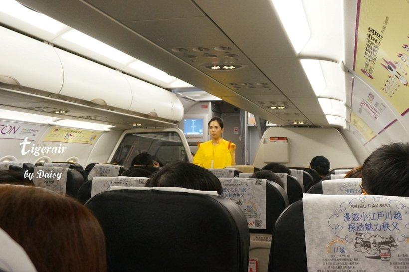 TigerAir-Nagoya-31