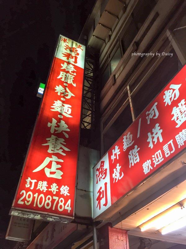 hsindianfood-2
