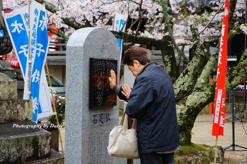 紀三井寺, 和歌山景點, 和歌山自由行, 和歌山自助, 和歌山櫻花