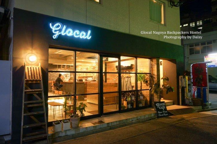 名古屋住宿, 名古屋格洛克背包旅舍, Glocal Nagoya Backpackers Hostel, 名古屋背包客棧, 名古屋青年旅館