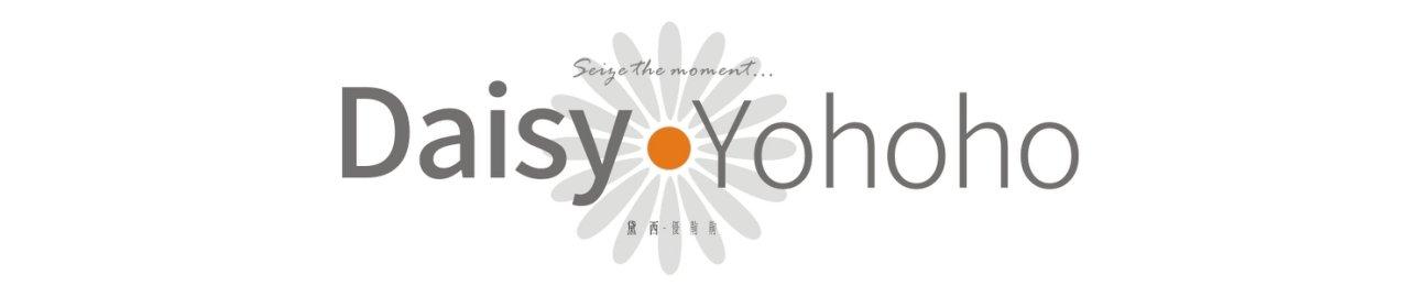 黛西優齁齁 DaisyYohoho 世界自助旅行/旅行狂/背包客/美食生活