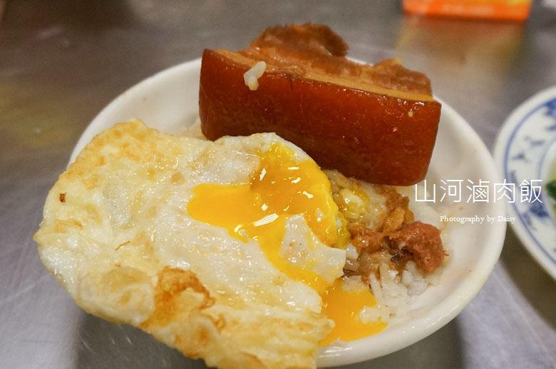 taichungfood-10