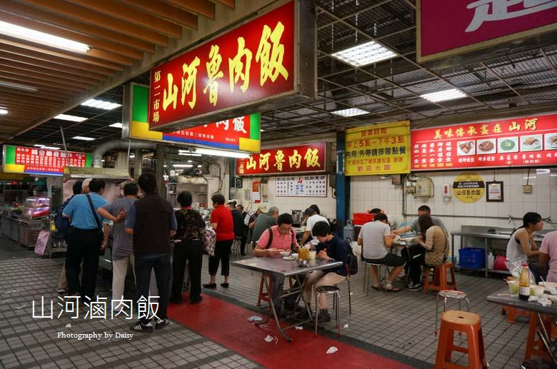 taichungfood-11