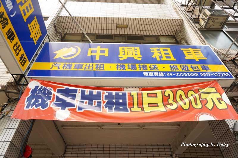 taichungmoto-12
