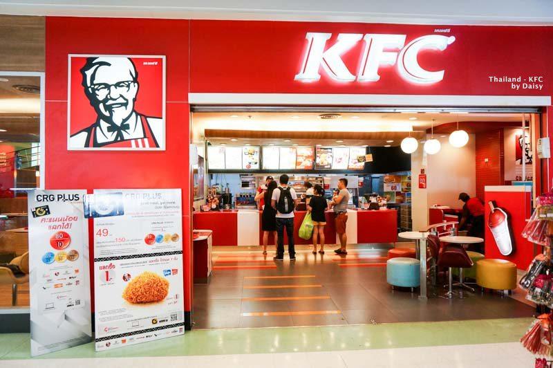 KFC-11