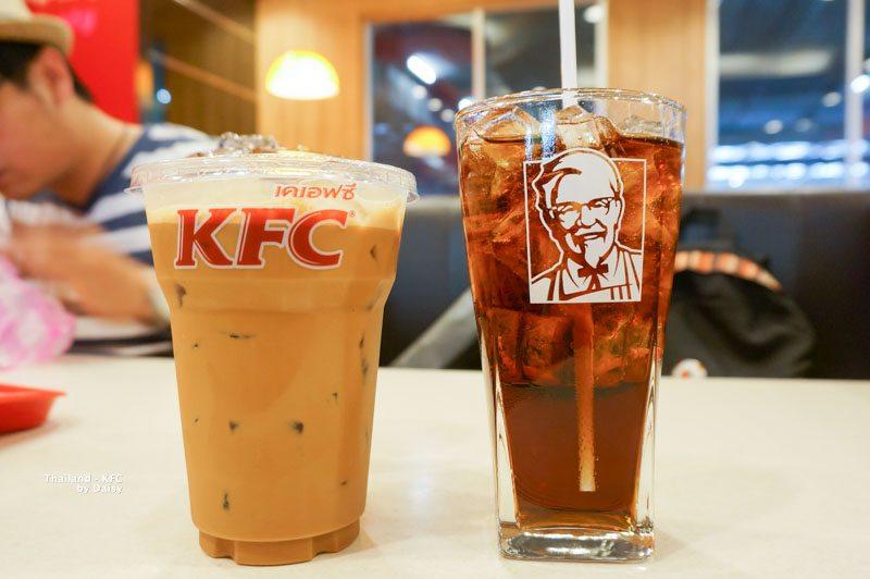 KFC-3