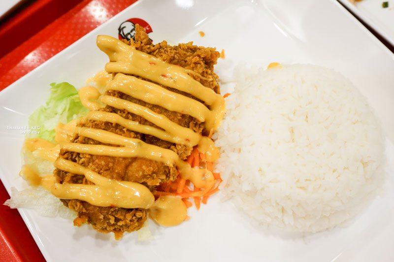 泰國旅遊, 曼谷旅遊, 曼谷美食, 泰國肯德基, KFC, 曼谷自助旅行, 曼谷自由行KFC-6