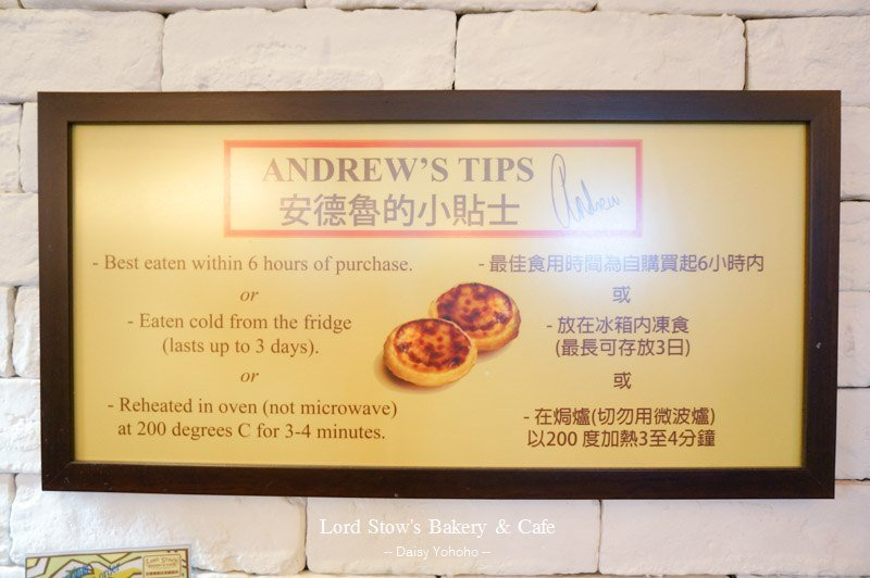 LordStowsBakery-6