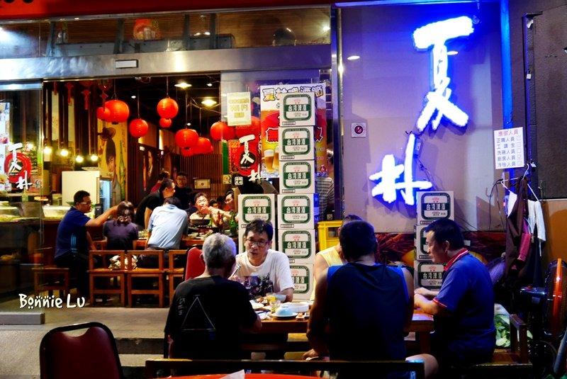 夏林海鮮碳燒, 啤酒節, 金牌啤酒, 免費無限暢飲, 食尚玩家, 五月天, 台南美食