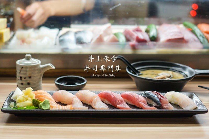 sushi-100