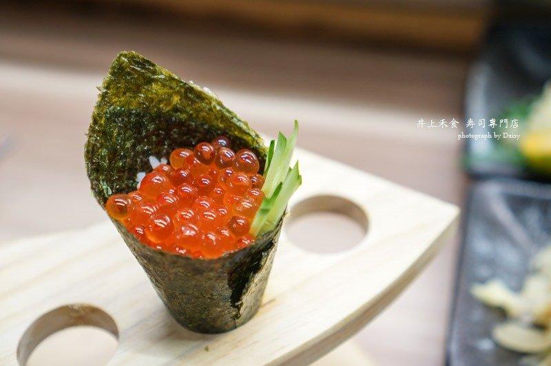 sushi-25
