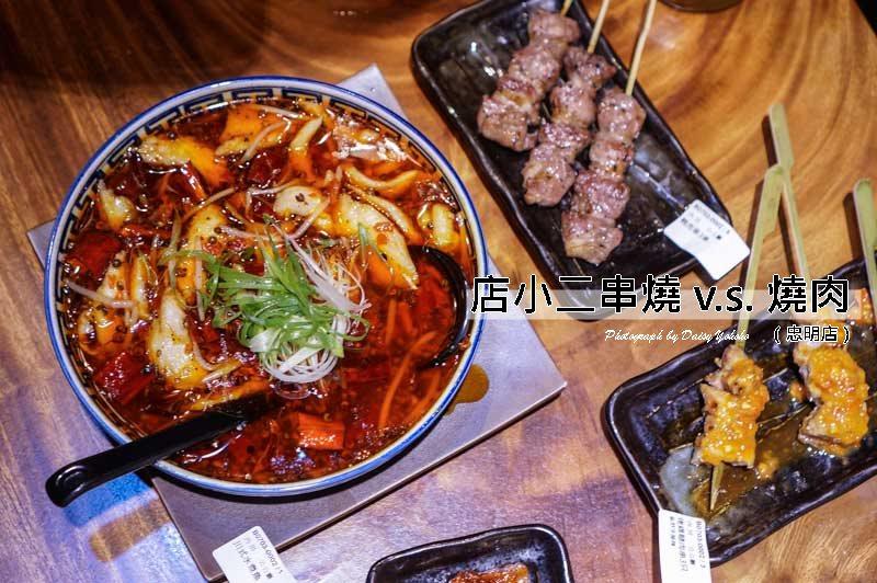 taichungfood-29