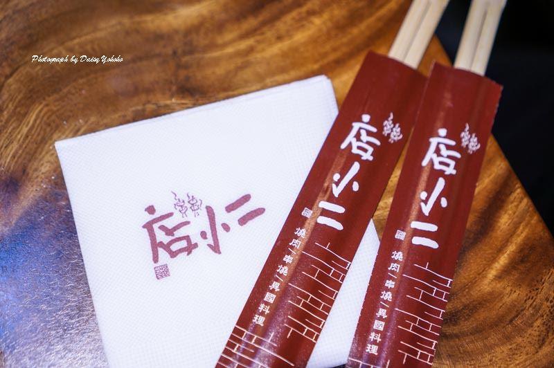 taichungfood-36