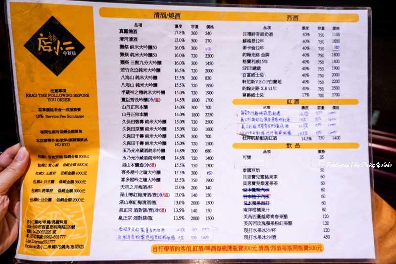 taichungfood-9