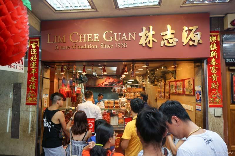 Lim-chee-quan, 新加坡美食, 林志源, 牛肉乾, 新加坡伴手禮, 新加坡必買