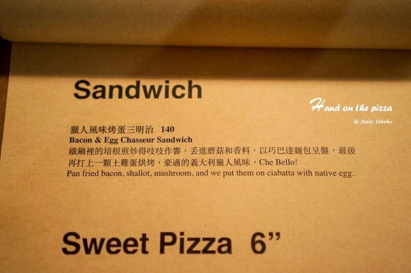 handonpizza-17