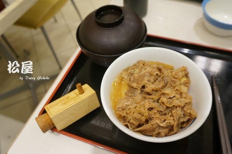 tokyodinner,牛丼,松屋,東京美食,宵夜