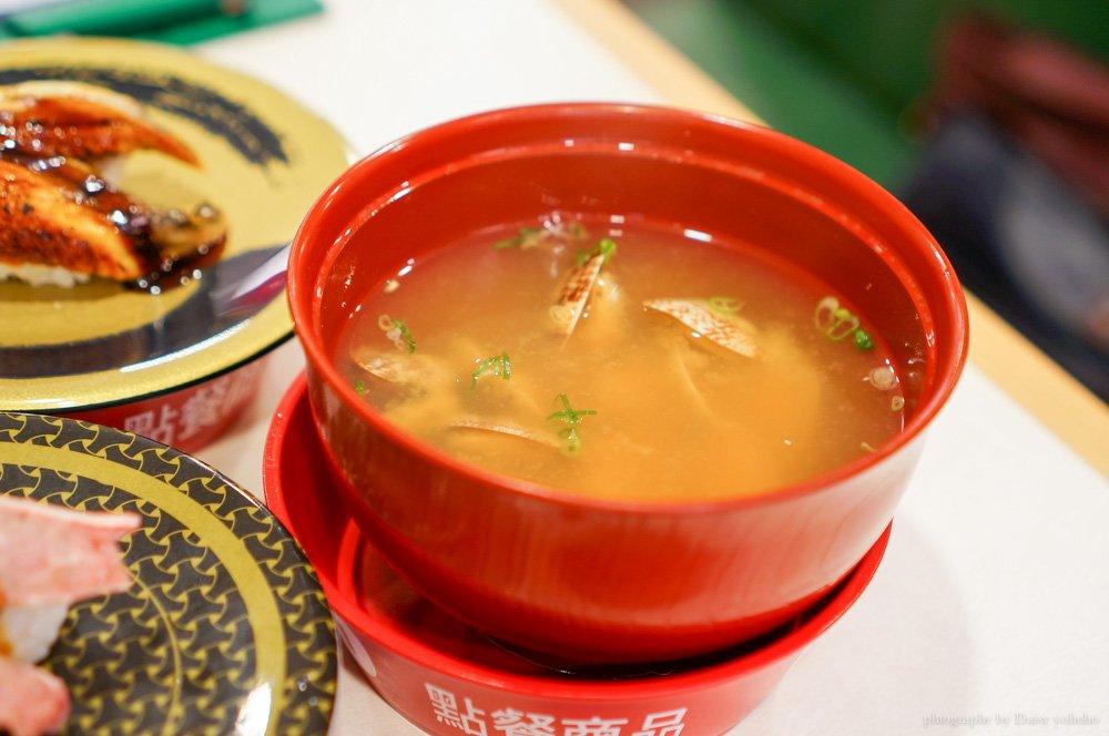 HAMA-sushi, 中山區美食, 中山站美食, 握壽司, 日本料理, 玉子燒, 生魚片, 日式料理, 捷運美食