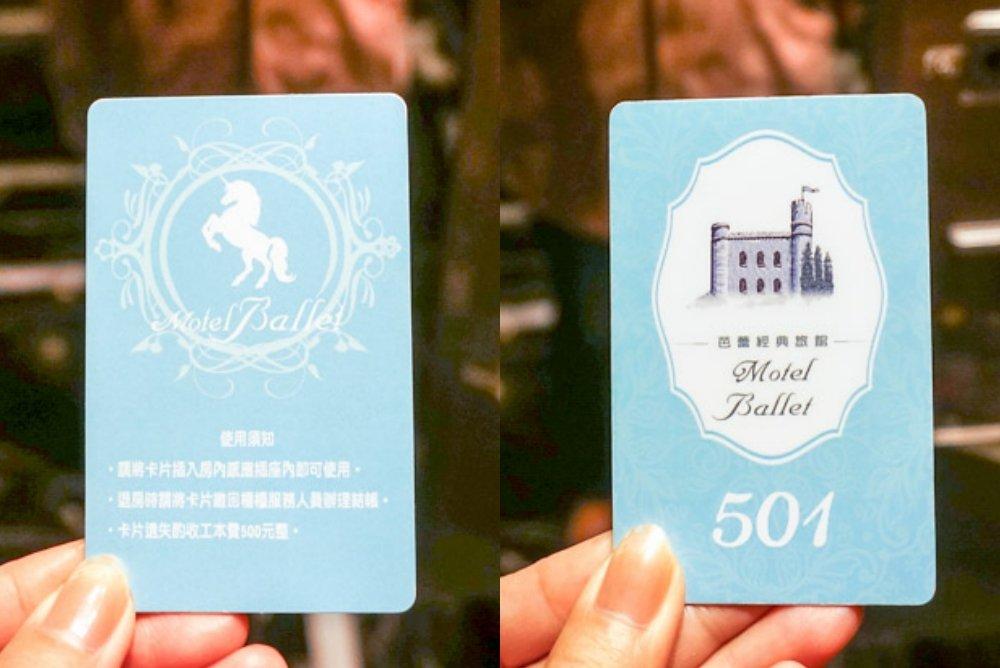 villa-ballet,芭蕾,芭蕾城市渡假飯店,台中住宿,台中飯店,汽車旅館