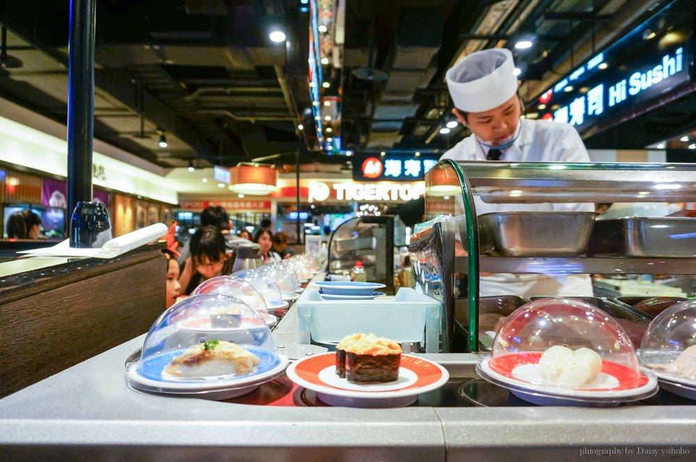hi-sushi, 海壽司, 統一時代, 台北美食, 市政府站, 迴轉壽司