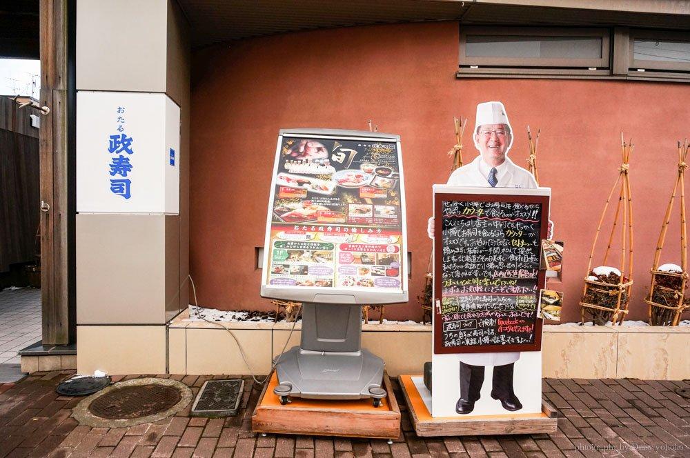 masazushi,政壽司,小樽,北海道,小樽美食,將太的壽司,握壽司,小樽必吃