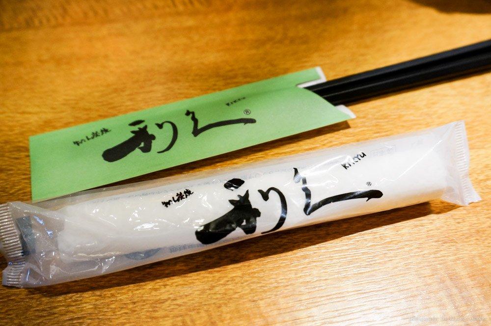 rikyu,利久,利久牛舌,札幌,札幌車站,北海道美食,札幌美食,牛舌,日本美食