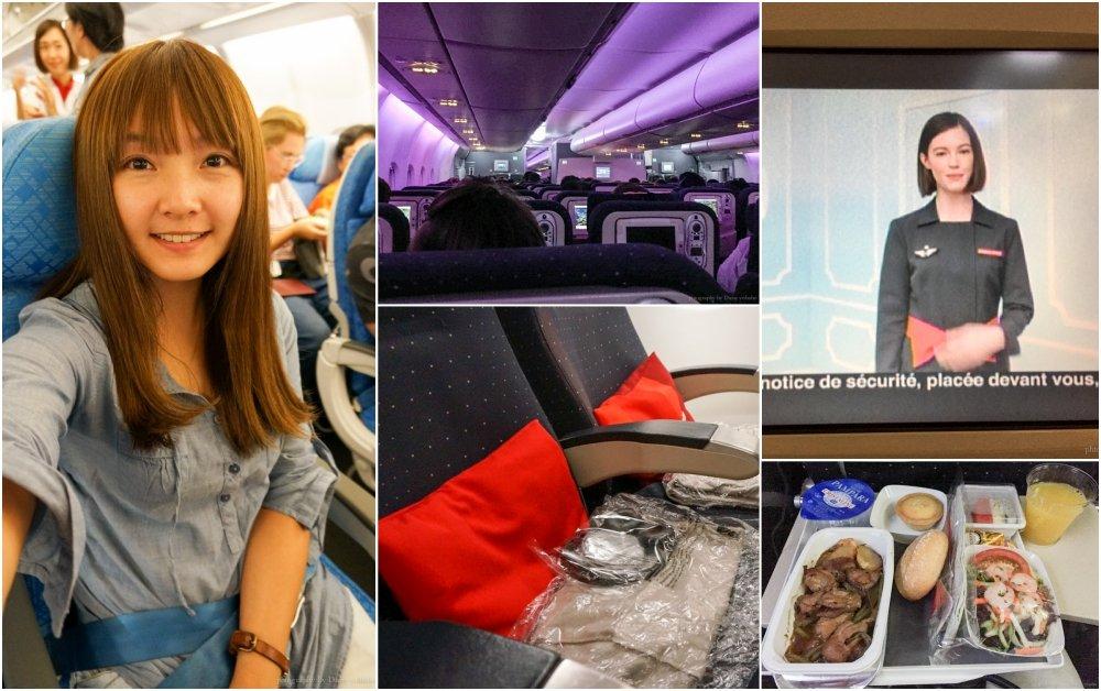 airfrance, 法國航空, 巴黎自助旅行, 巴黎自由行, 巴黎直飛
