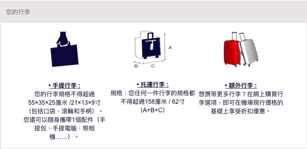 法國航空行李限制, 手提行李限重, 行李超重, A380