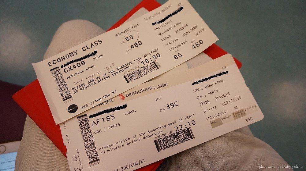桃園機場一次就可以畫好兩段航班的機票位置