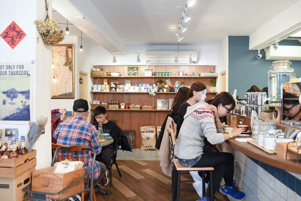 ponpie, 下午茶, 台北甜點, 少女心, 板橋, 板橋下午茶, 板橋甜點, 板橋美食, 檸檬塔, 澎派, 甜點, 草莓
