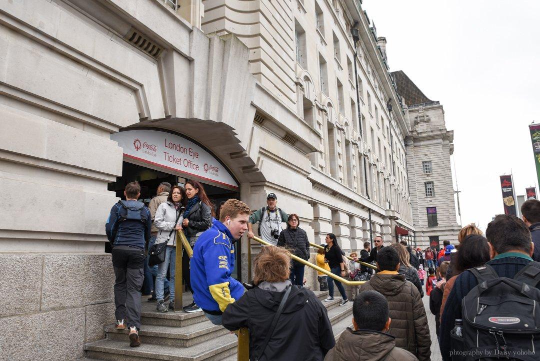倫敦景點推薦, 倫敦眼, 倫敦眼門票優惠, 倫敦自由行, 倫敦自助旅行, 英國自助旅行, 英國自由行, 英國旅遊, London eye, BritRail 2for1