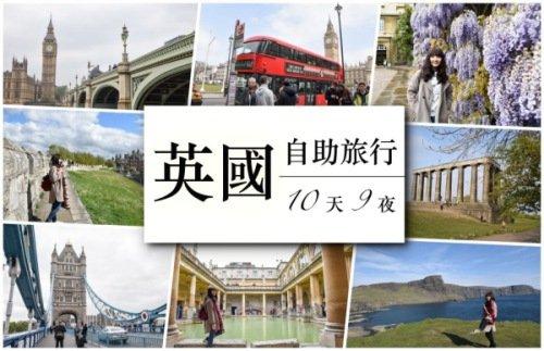 英國自助旅行, 倫敦自由行, 倫敦景點, 倫敦美食, 倫敦必吃, 雙層巴士, 波羅市場