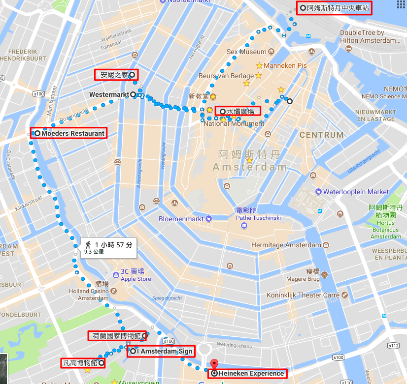 阿姆斯特丹