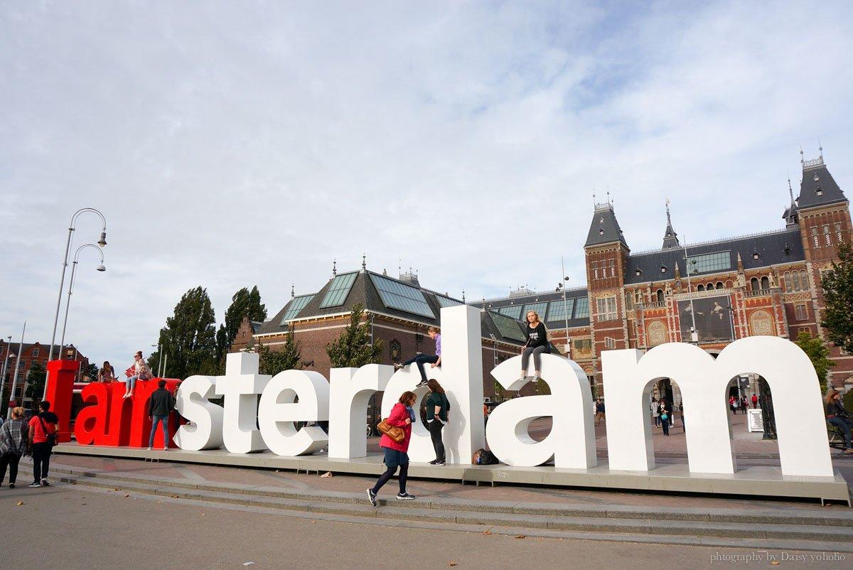 荷蘭市集, 荷蘭, 阿姆斯特丹, 荷蘭自助, 荷蘭自由行, 木屐村, 桑德斯風車村, 羊角村, 荷蘭自駕, 阿姆斯特丹近郊