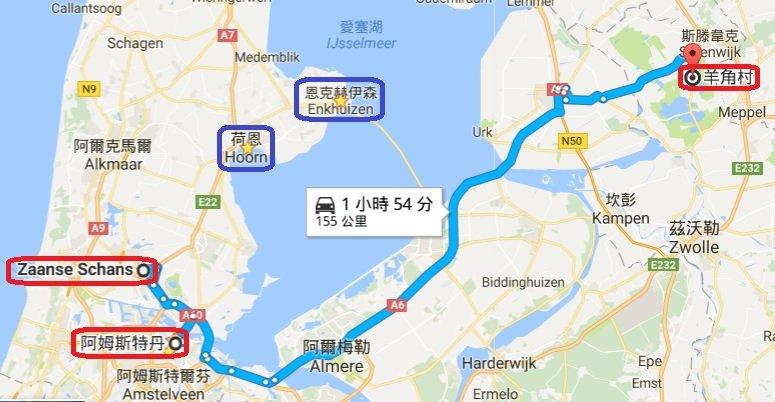 荷蘭, 羊角村, 阿姆斯特丹, 荷蘭自助, 荷蘭自由行, 荷蘭自駕, 阿姆斯特丹近郊, 桑斯安斯, 位置, 交通