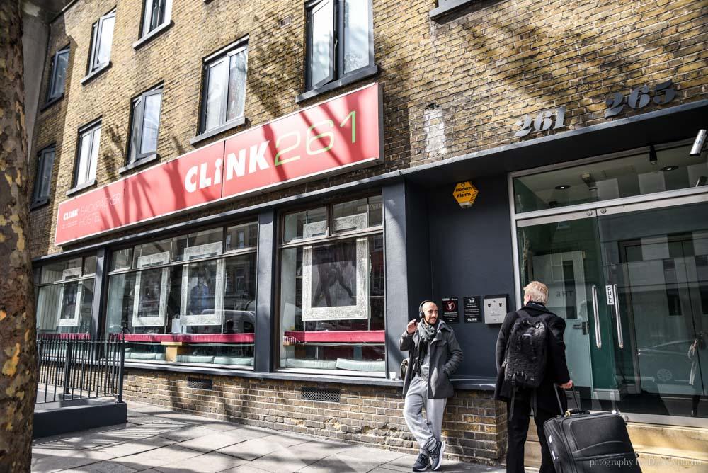 clink261, 倫敦住宿, 倫敦青年旅館, 青年旅館, 英國倫敦, 倫敦自由行, 倫敦自助旅行, 英國自助, KINGS CROSS