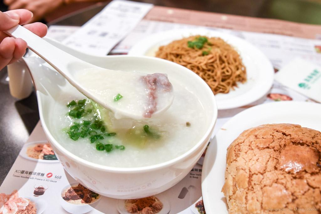 tsui-wah, 翠華餐廳, 澳門美食, 澳門銀河, 澳門自助旅行, 澳門自由行, 國外旅遊