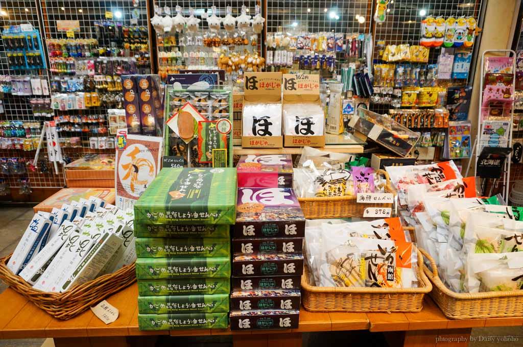 北海道, 函館景點, 金森倉庫, 楓葉, 北海道函館, 日本旅遊, hakodate-kanemori,