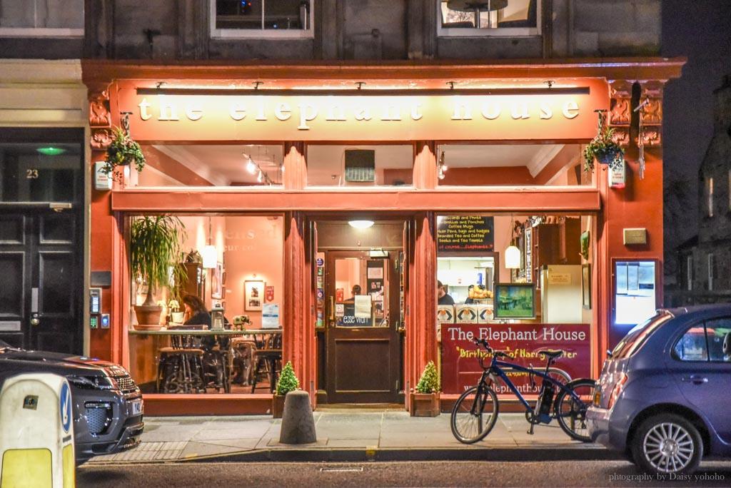 the-elephant-house, 大象屋, 愛丁堡, 愛丁堡美食, 哈利波特咖啡廳, 大象咖啡屋, 魔法屋, 愛丁堡下午茶, 愛丁堡料理, Haggis, 哈吉斯
