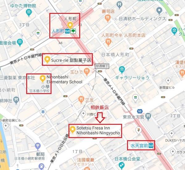 fresa-inn, 相鉄飯店, 人形町, 日比谷線, 東京住宿, 日本連鎖飯店, 東京平價住宿推薦
