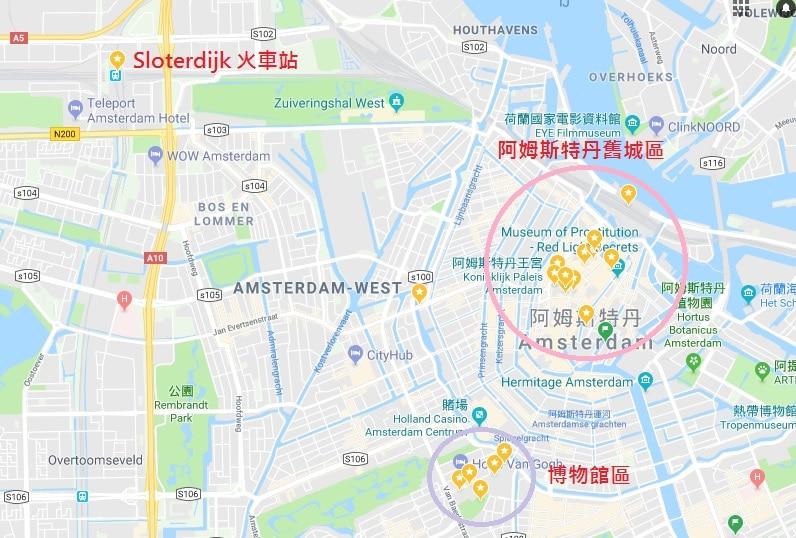 dutch-hotel, 荷蘭住宿, 阿姆斯特丹住宿, 青年旅館, 平價住宿, 荷蘭設計旅店, 荷蘭旅遊, .歐洲旅遊