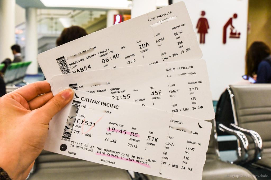 British-Airways, 英國航空, 歐洲航空, 歐洲旅遊, 英航轉機, 香港轉機, 倫敦轉機, 希斯洛機場, 布拉格機場